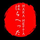 Hara Hetta